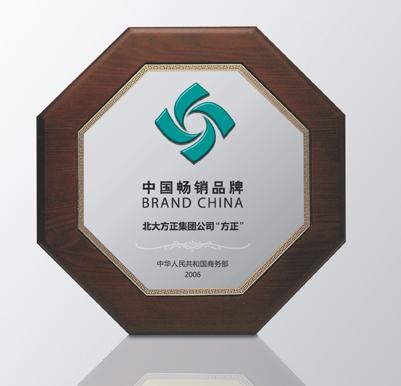 首页-标牌-标识牌-钛金奖牌 设计·制作·安装·全程服务